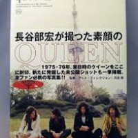 Queen - Photographs Documentary of Japan Tour '75, '76