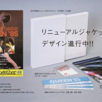 We Are The Champions - Final Live in Japan - nuovo DVD e Blu Ray. Ma solo per il Giappone